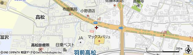 山形県寒河江市高松274周辺の地図