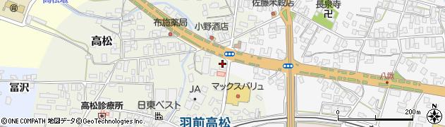 山形県寒河江市高松244周辺の地図