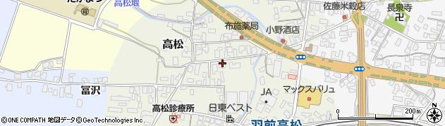 山形県寒河江市高松95周辺の地図