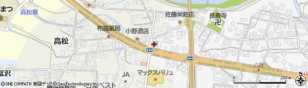山形県寒河江市高松224周辺の地図