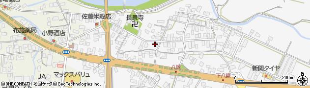 山形県寒河江市八鍬11周辺の地図