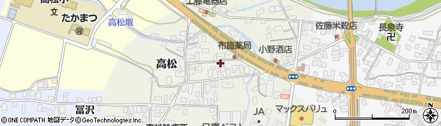 山形県寒河江市高松83周辺の地図