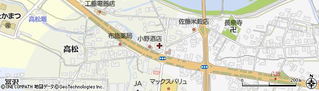 山形県寒河江市高松199周辺の地図