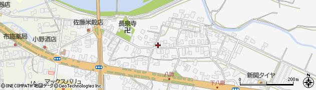 山形県寒河江市八鍬65周辺の地図