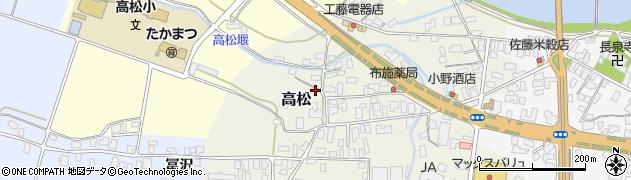 山形県寒河江市高松34周辺の地図