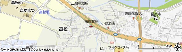 山形県寒河江市高松76周辺の地図