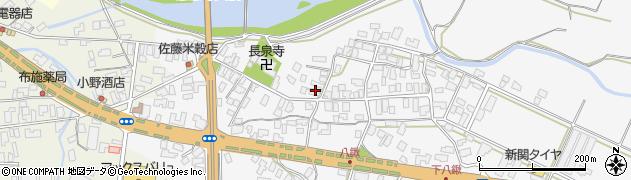 山形県寒河江市八鍬13周辺の地図
