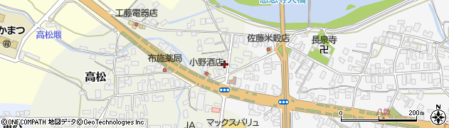 山形県寒河江市高松202周辺の地図