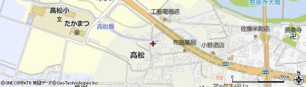 山形県寒河江市高松63周辺の地図