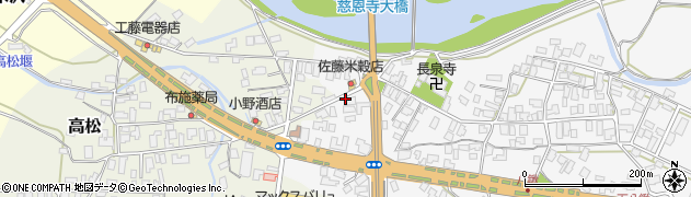 山形県寒河江市八鍬1625周辺の地図