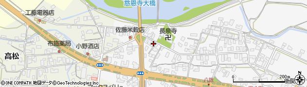 山形県寒河江市八鍬1608周辺の地図