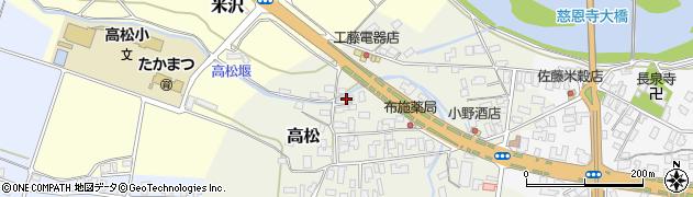 山形県寒河江市高松62周辺の地図