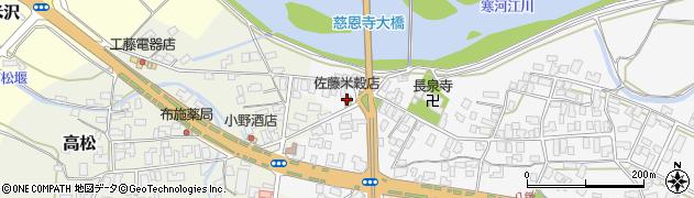 山形県寒河江市八鍬1621周辺の地図