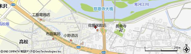 山形県寒河江市八鍬1618周辺の地図