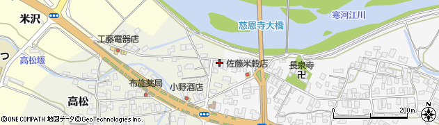 山形県寒河江市八鍬1613周辺の地図