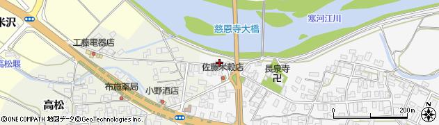 山形県寒河江市八鍬1610周辺の地図