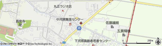 山形県寒河江市中河原72-3周辺の地図