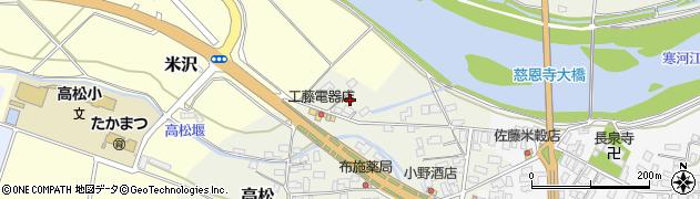 山形県寒河江市高松151周辺の地図