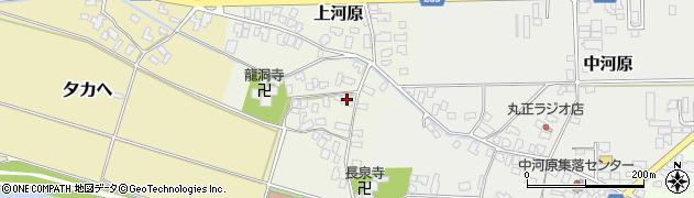 山形県寒河江市上河原173周辺の地図