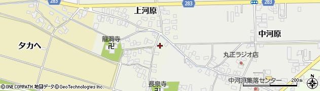 山形県寒河江市上河原174周辺の地図
