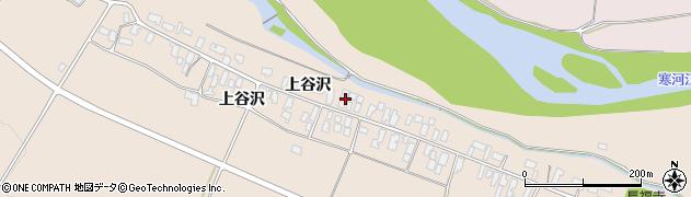 山形県寒河江市谷沢203周辺の地図
