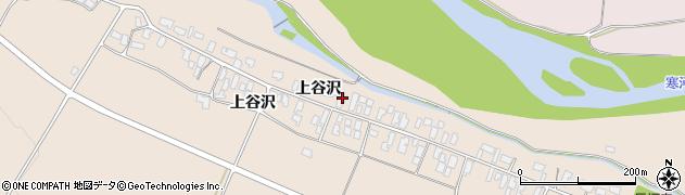 山形県寒河江市谷沢202周辺の地図