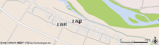 山形県寒河江市谷沢201周辺の地図