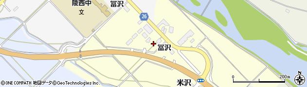 山形県寒河江市米沢冨沢周辺の地図