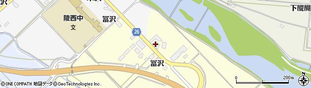 山形県寒河江市米沢冨沢577周辺の地図
