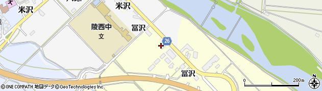 山形県寒河江市米沢冨沢777周辺の地図