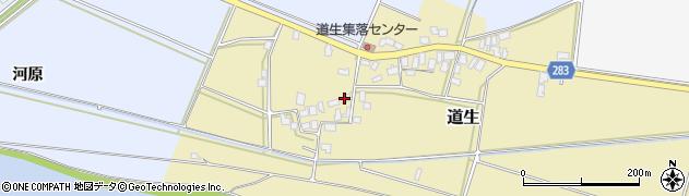 山形県寒河江市道生86周辺の地図