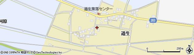 山形県寒河江市道生84周辺の地図