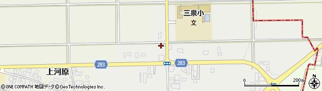 山形県寒河江市中河原158周辺の地図