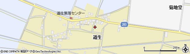 山形県寒河江市道生121周辺の地図