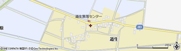 山形県寒河江市道生115周辺の地図