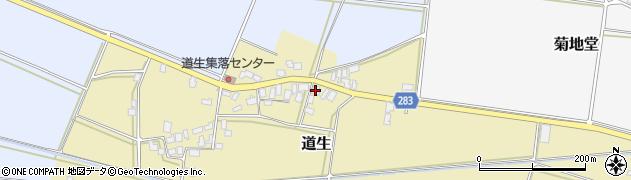 山形県寒河江市道生186周辺の地図
