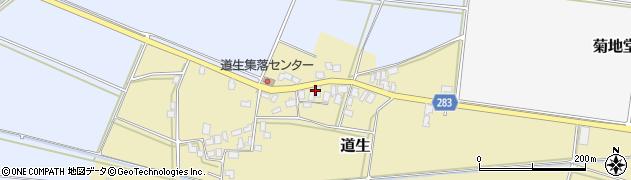 山形県寒河江市道生181周辺の地図