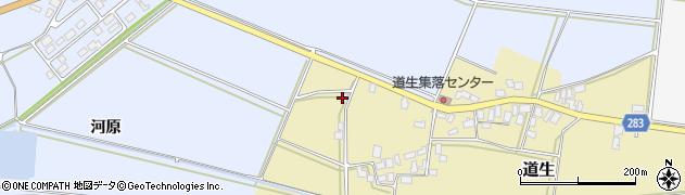 山形県寒河江市道生107周辺の地図
