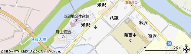 山形県寒河江市八鍬冨沢1183周辺の地図