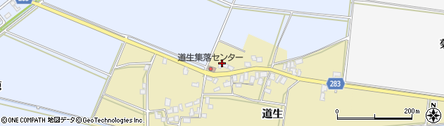 山形県寒河江市道生155周辺の地図