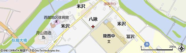 山形県寒河江市八鍬冨沢1179周辺の地図