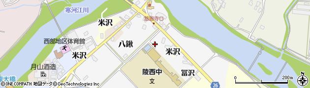 山形県寒河江市八鍬冨沢1171周辺の地図
