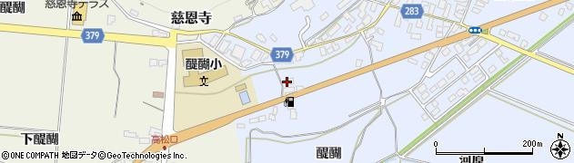 山形県寒河江市日和田465周辺の地図