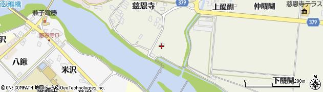 山形県寒河江市慈恩寺47周辺の地図