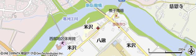 山形県寒河江市谷沢780周辺の地図