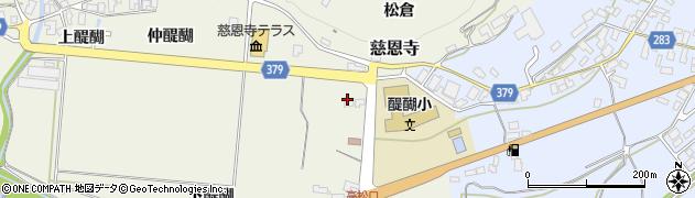 山形県寒河江市慈恩寺552周辺の地図