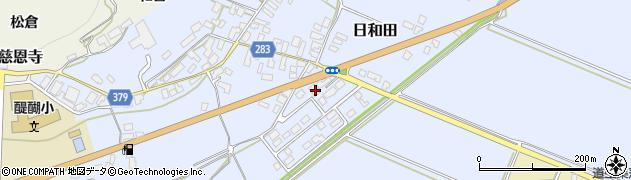 山形県寒河江市日和田64周辺の地図