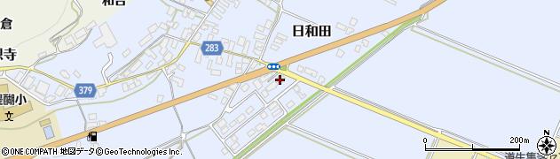 山形県寒河江市日和田67周辺の地図