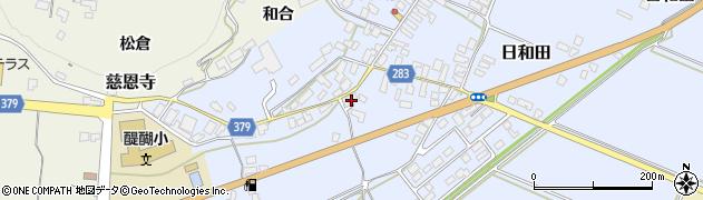 山形県寒河江市日和田494周辺の地図