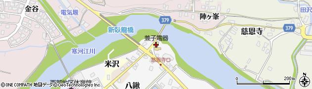 山形県寒河江市八鍬冨沢861周辺の地図